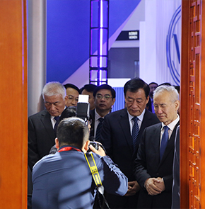 The 11th Central China Investment and Trade Fair